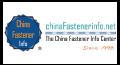 China Fastener Info